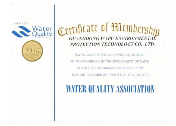 WQA美国水质协会认证证书-爱普兰