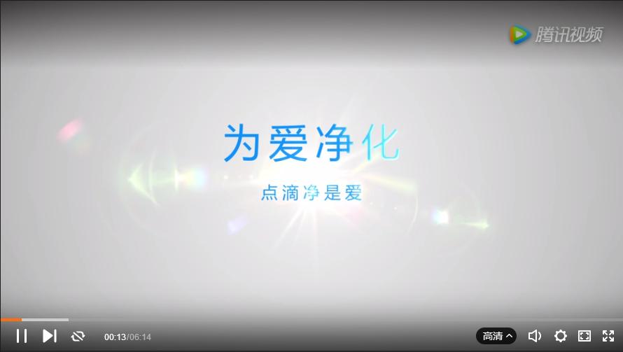 爱普兰i5反渗透净水机安装视频